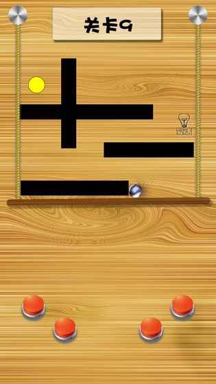 物理平衡弹球游戏图1