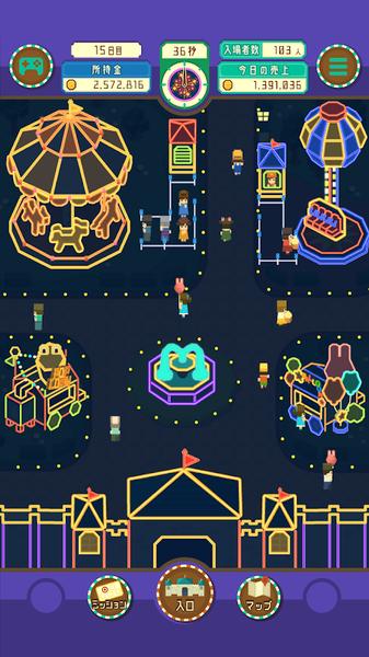collecala公园游戏安卓版图片3