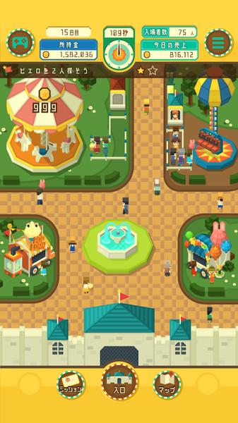collecala公园游戏安卓版图片2