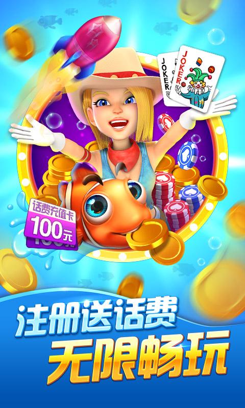 大金鲨游戏中心官方下载图片1