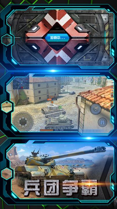 单机坦克大战游戏图3
