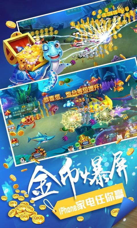 京梦棋牌游戏官方免费版下载图片1