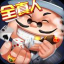 申城棋牌网官方版