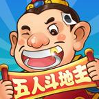 五人斗地主app
