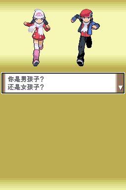 口袋妖怪白金下载游戏安卓版图片1