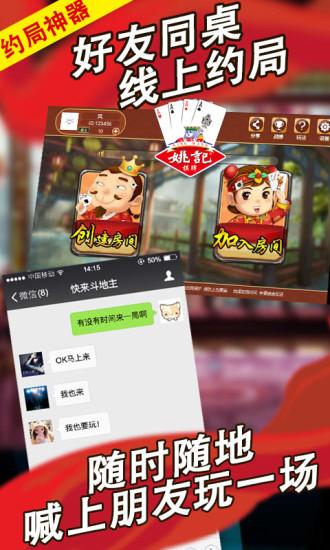 万利棋牌app图3