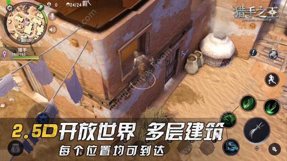 猎人之王国际版安卓安装包下载图片2
