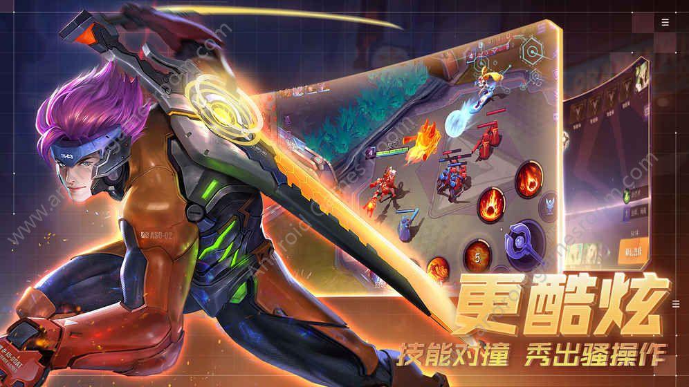超维对决最新版下载手游正版图片1