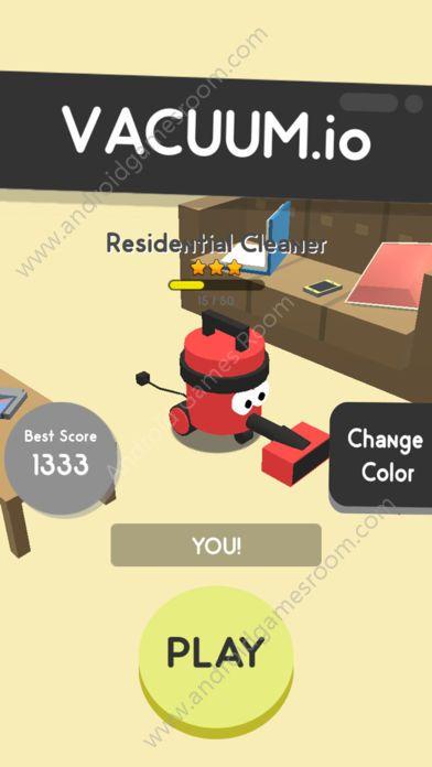 吸尘器大作战游戏图2