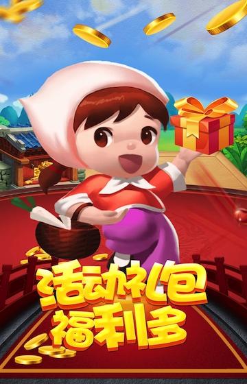 中油棋牌游戏官方安卓版下载图片1