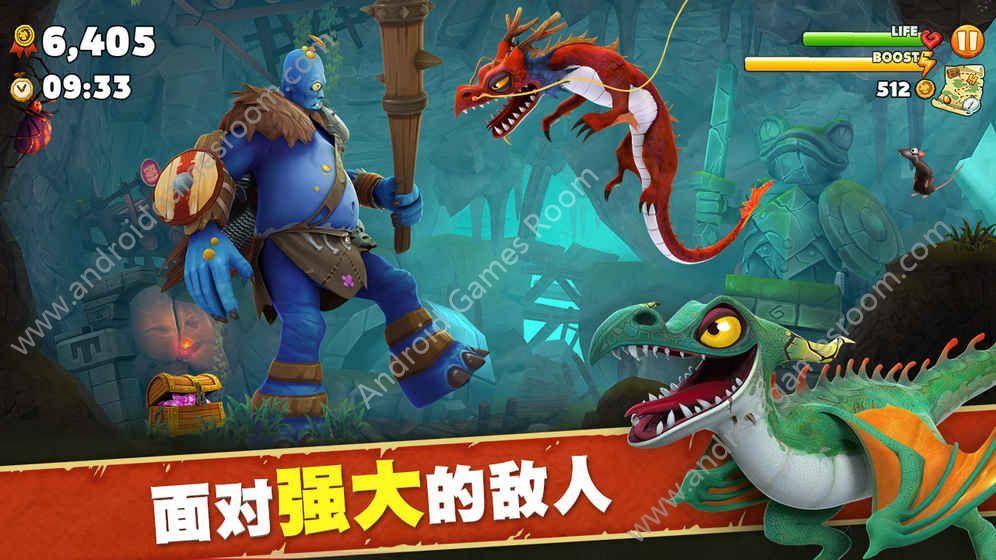 Hungry Dragon最新破解版图3