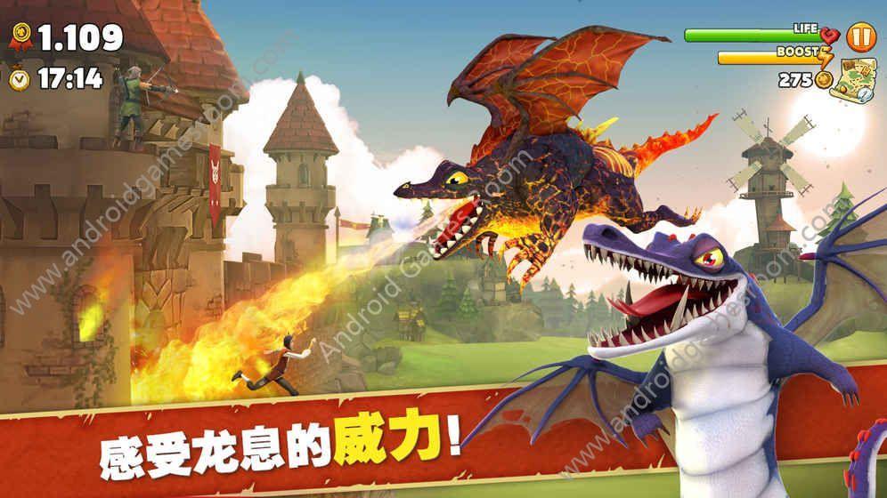 Hungry Dragon最新破解版图1