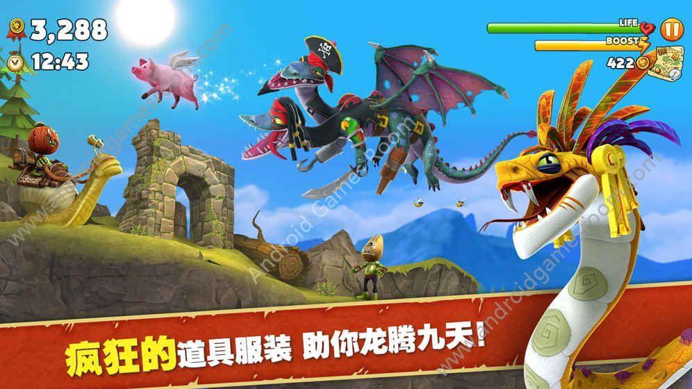 Hungry Dragon无限钻石金币内购版图片1