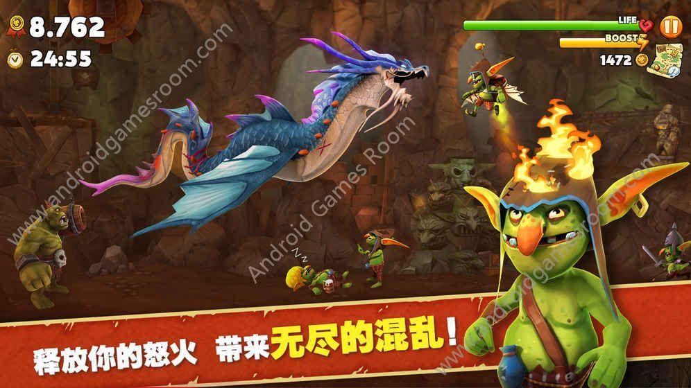 Hungry Dragon最新破解版图2