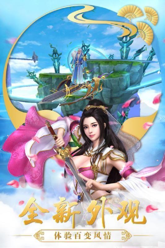 美人江湖成年版图2