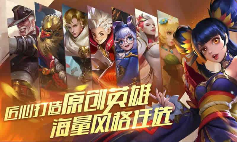 新游js官方版图3
