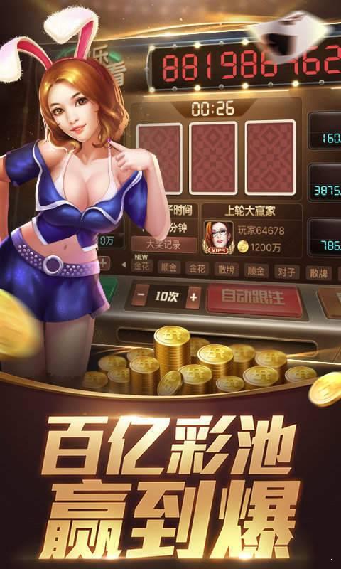 火萤2棋牌最新版官方app图片1