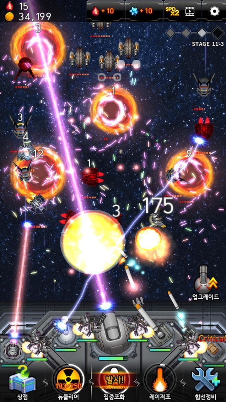 银河导弹战争游戏图1