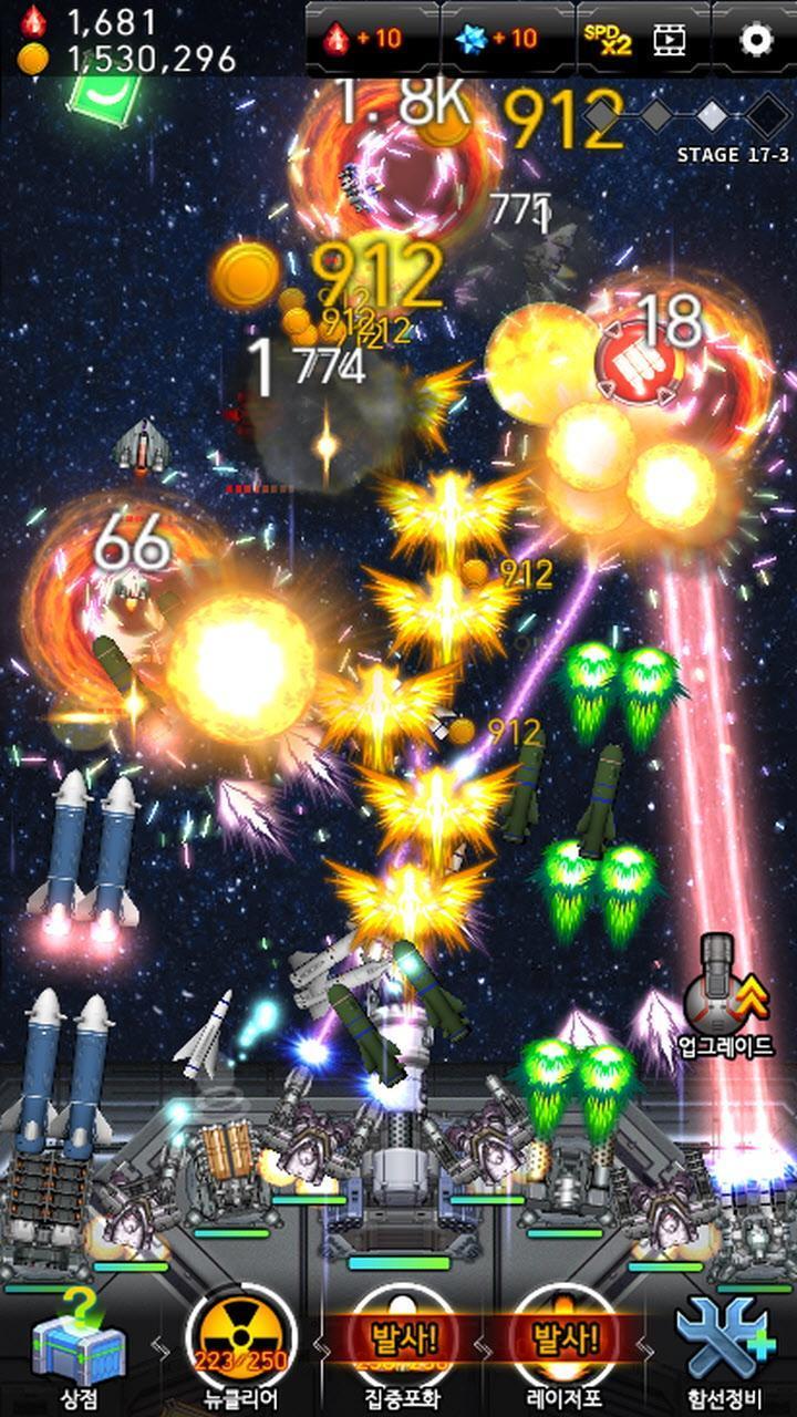 银河导弹战争游戏安卓版图片1