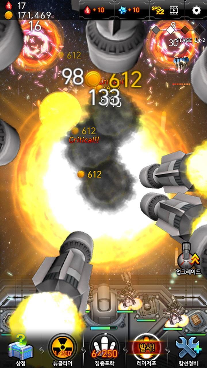 银河导弹战争游戏图3