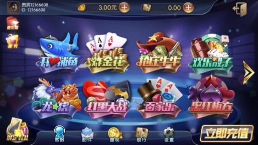 TT电玩app图3