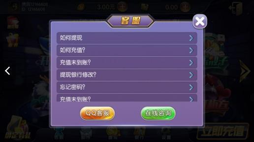 TT电玩app图2