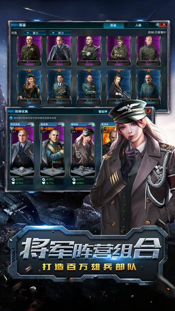 磁暴坦克游戏最新版下载图片2