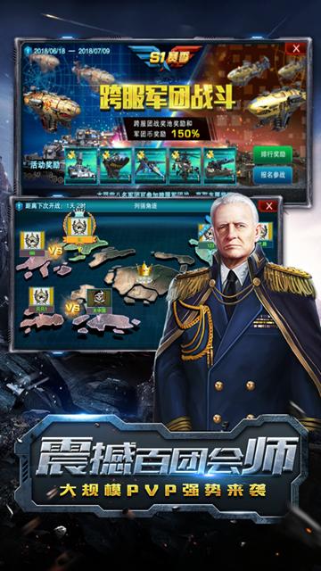 磁暴坦克官网版图1