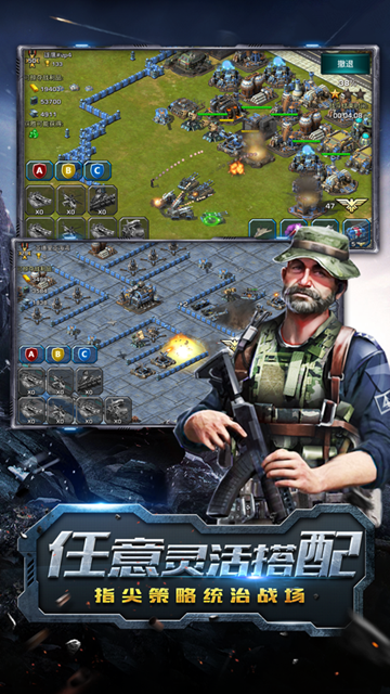 磁暴坦克游戏最新版下载图片1