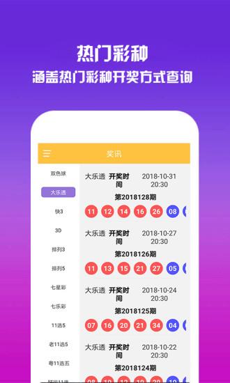 香港蓝月亮精选免费资料大全图1