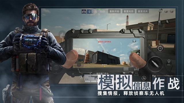 哔哩哔哩代号F2游戏官方安卓版图片1