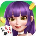 500万棋牌游戏