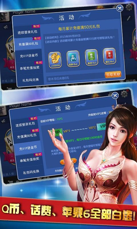 358棋牌app手机版图片1