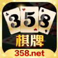358棋牌app