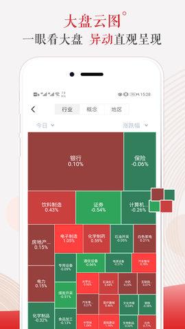 荔枝财经app软件手机版图片1