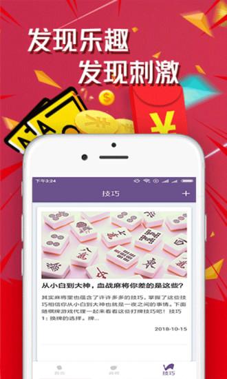 灵犀棋牌正版游戏app图片1