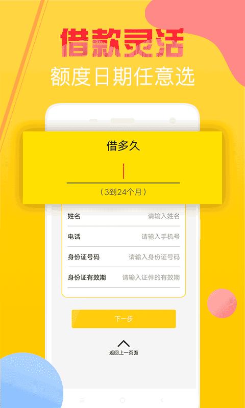 E小宝app图1