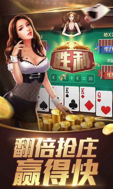 超多炸棋牌官网游戏手机版图片1
