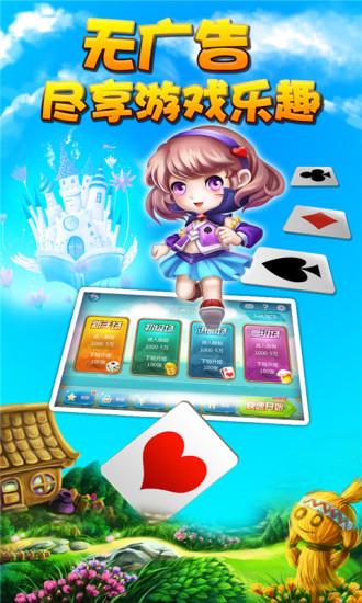 邦尼棋牌游戏图2