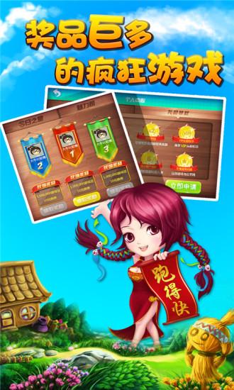 邦尼棋牌正版游戏app图片1
