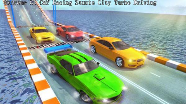 极限赛车特技巨型坡道游戏图2