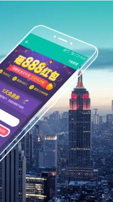 E鼠贷app图3