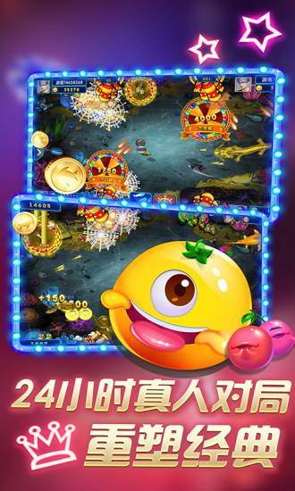 万利招财棋牌游戏苹果最新版图片1