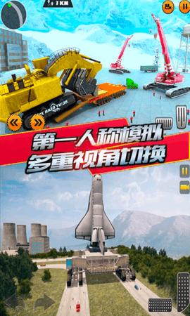 单机运输驾驶游戏图2