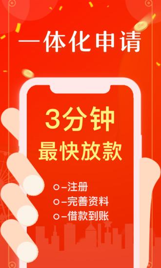 阳泉贷款app图3