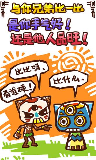 AG8棋牌官网游戏中心下载图片1
