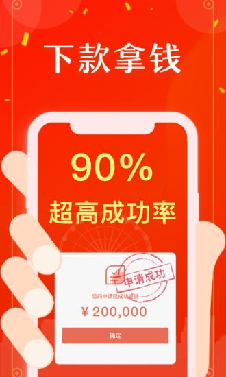 阳泉贷款app手机版下载 图片1