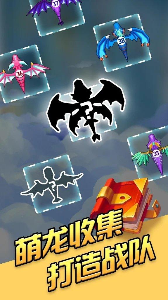 龙之塔防游戏图3