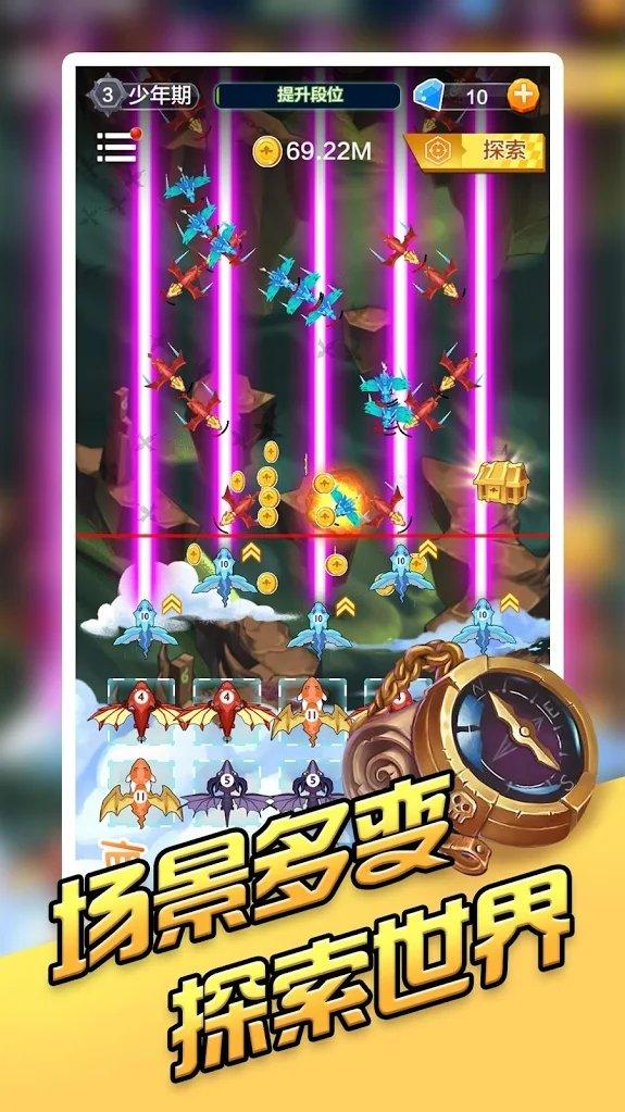 龙之塔防游戏图2