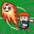 热血足球射门游戏安卓版 v1.0.0